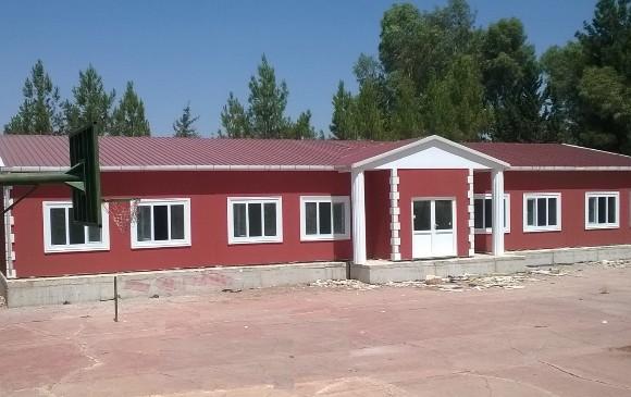 Fırat Eğitim Kurumları Okul Binası