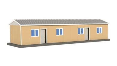 Prefabrik Acil Afet Binası 60 m²
